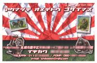 NewYear2004